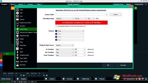 Скриншот программы vMix для Windows XP