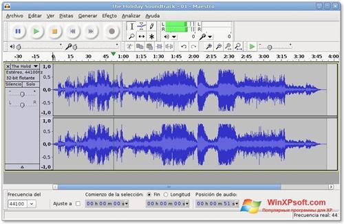Скриншот программы Audacity для Windows XP