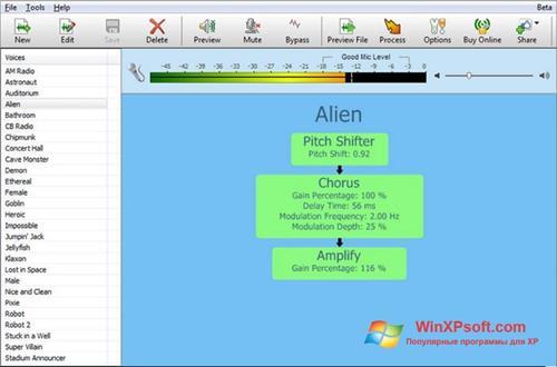 Скриншот программы Voxal Voice Changer для Windows XP