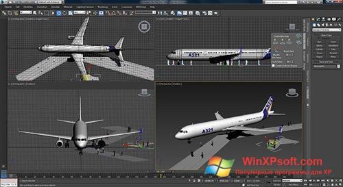 Скриншот программы 3ds Max для Windows XP