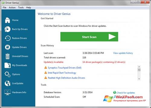 Скриншот программы Driver Genius Professional для Windows XP