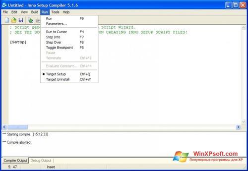 Скриншот программы Inno Setup для Windows XP