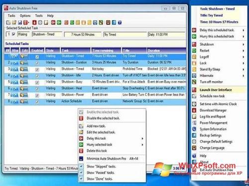 Скриншот программы Auto ShutDown для Windows XP