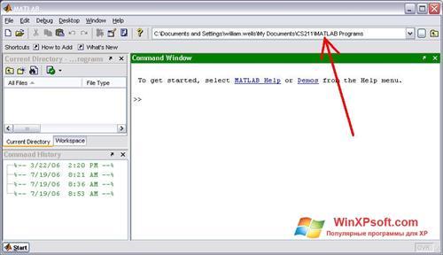 Скриншот программы MATLAB для Windows XP
