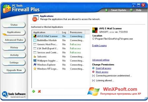 Скриншот программы PC Tools Firewall Plus для Windows XP