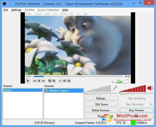 Скриншот программы Open Broadcaster Software для Windows XP