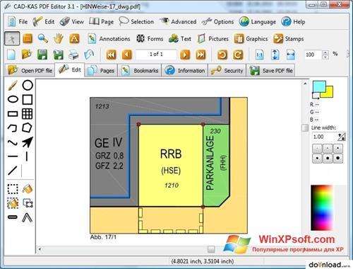Скриншот программы PDF Reader для Windows XP