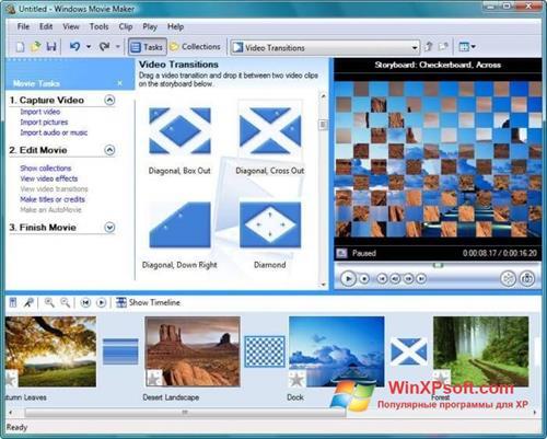 Скриншот программы Windows Movie Maker для Windows XP