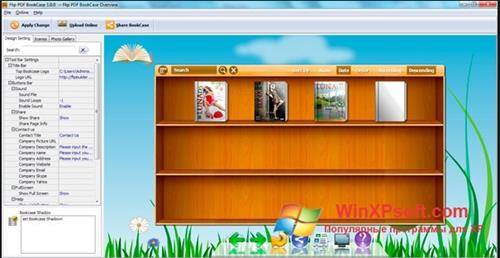 Скриншот программы Bookshelf для Windows XP