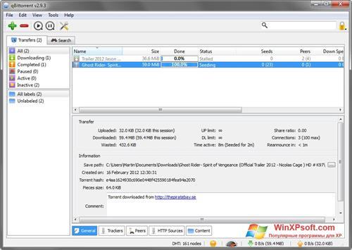 Скриншот программы qBittorrent для Windows XP
