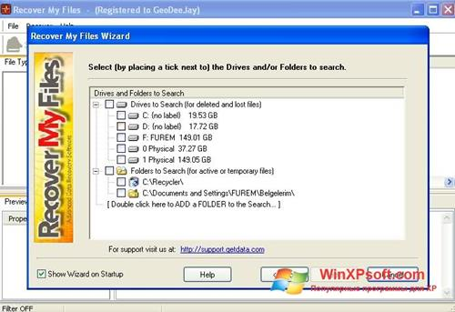 Скриншот программы Recover My Files для Windows XP