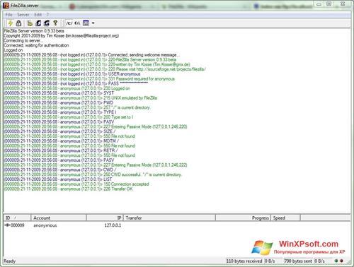 Скриншот программы FileZilla Server для Windows XP