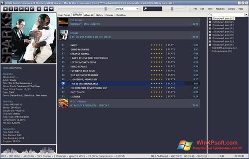 Скриншот программы Foobar2000 для Windows XP