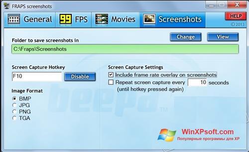 Скриншот программы Fraps для Windows XP