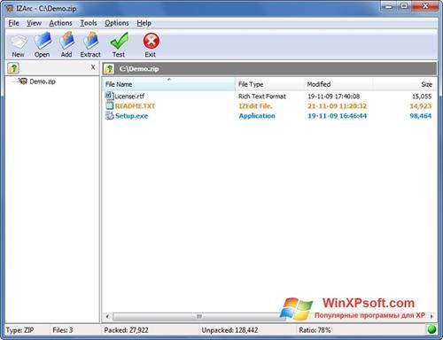 Скриншот программы IZArc для Windows XP