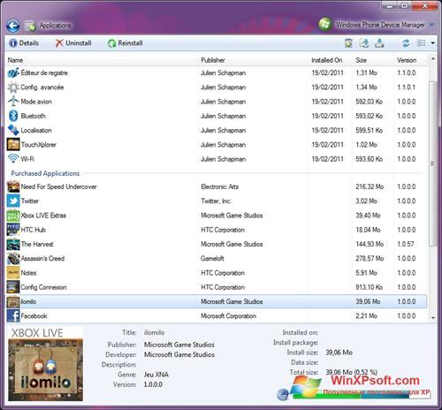 Скриншот программы Windows Phone Device Manager для Windows XP