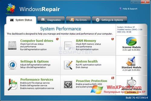 Скриншот программы Windows Repair для Windows XP