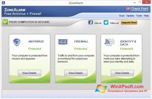 Скриншот программы ZoneAlarm для Windows XP