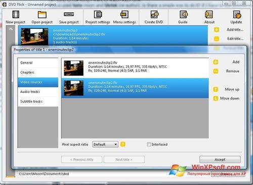 Скриншот программы DVD Flick для Windows XP