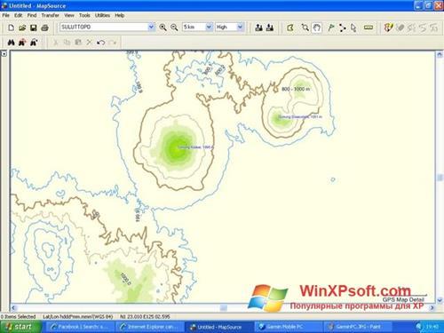 Скриншот программы MapSource для Windows XP