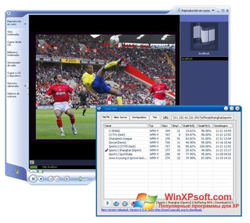 Скриншот программы SopCast для Windows XP