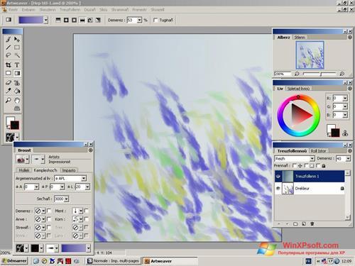 Скриншот программы Artweaver для Windows XP