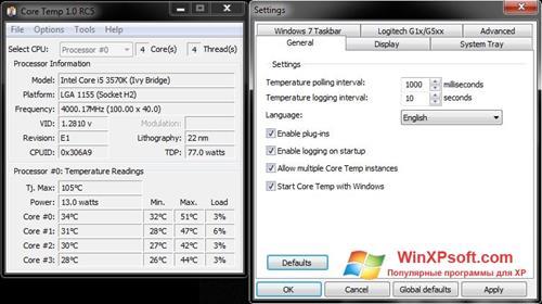 Скриншот программы Core Temp для Windows XP