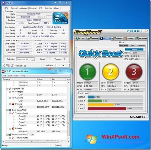 Скриншот программы EasyTune для Windows XP