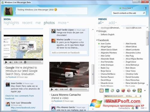 Скриншот программы Windows Live Messenger для Windows XP