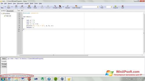 Скриншот программы Geany для Windows XP