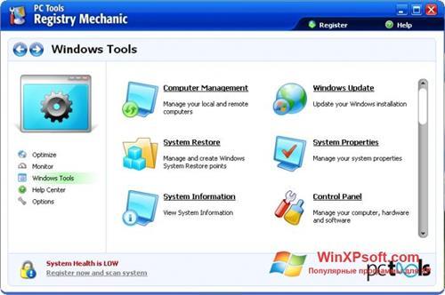 Скриншот программы Registry Mechanic для Windows XP