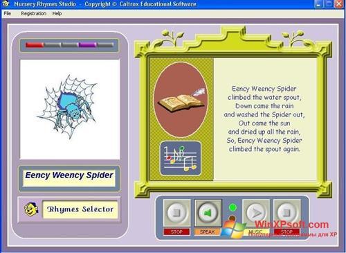 Скриншот программы Rhymes для Windows XP