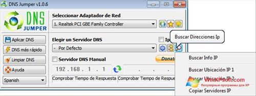 Скриншот программы DNS Jumper для Windows XP