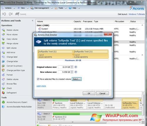 Скриншот программы Acronis Disk Director для Windows XP