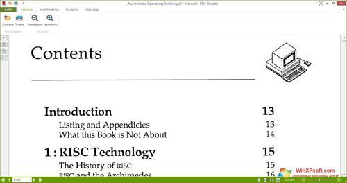 Скриншот программы Hamster PDF Reader для Windows XP