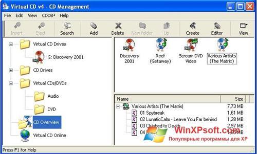 Скриншот программы Virtual CD для Windows XP