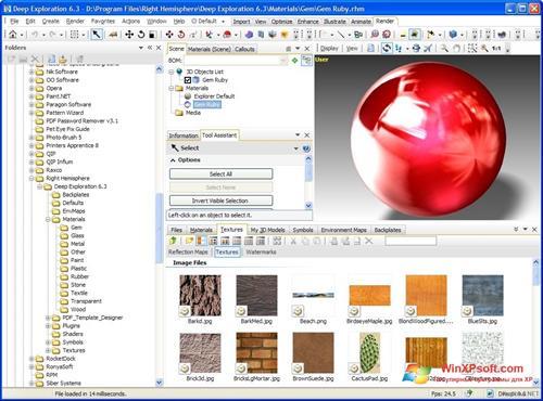 Скриншот программы Deep Exploration для Windows XP