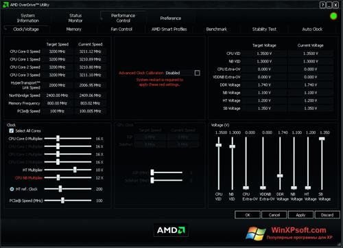 Скриншот программы AMD Overdrive для Windows XP