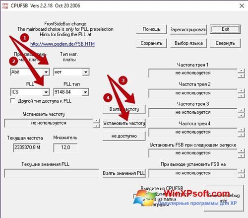 Скриншот программы CPUFSB для Windows XP
