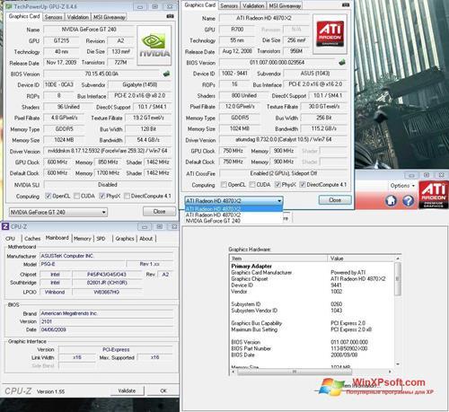 Скриншот программы GPU-Z для Windows XP