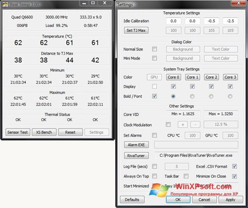 Скриншот программы Real Temp для Windows XP