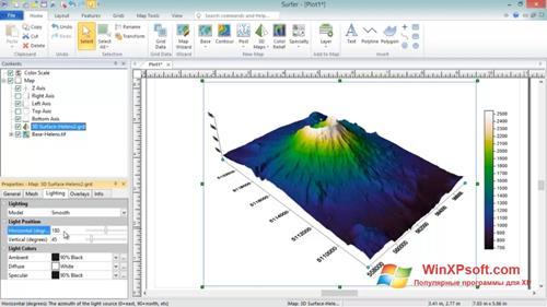 Скриншот программы Surfer для Windows XP