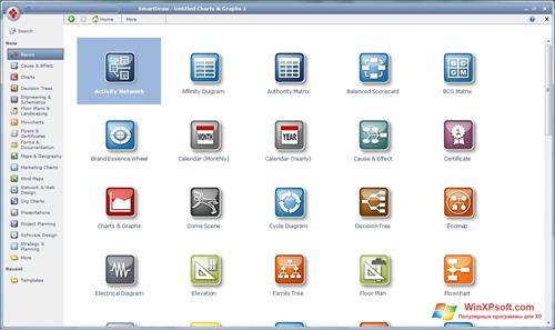 Скриншот программы SmartDraw для Windows XP