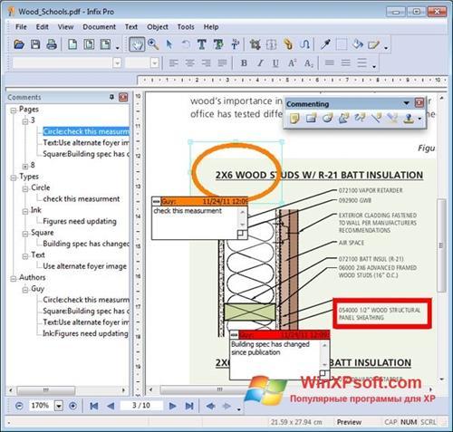 Скриншот программы Infix PDF Editor для Windows XP