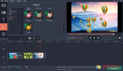 Скриншот программы Movavi Video Suite для Windows XP