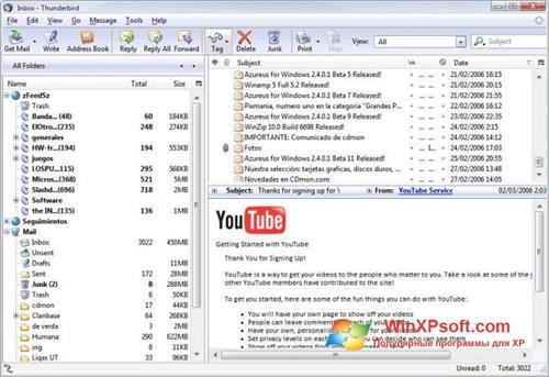Скриншот программы Mozilla Thunderbird для Windows XP