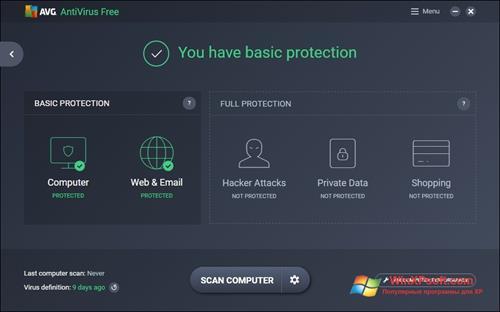 Скриншот программы AVG AntiVirus Free для Windows XP