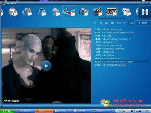Скриншот программы Crystal TV для Windows XP