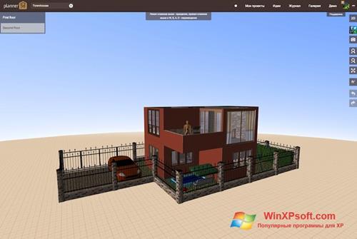Скриншот программы Planner 5D для Windows XP