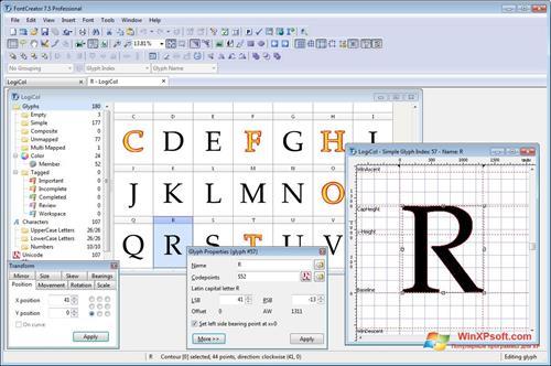 Скриншот программы Font Creator для Windows XP